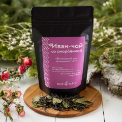 Herbal ivan tea with currant, 50 gr