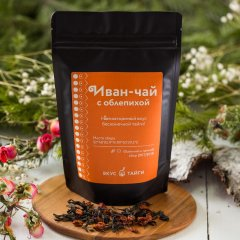 Herbal ivan tea with sea-buckthorn, 50 gr